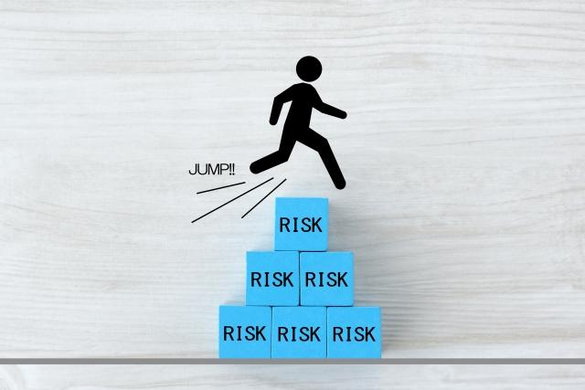リスク ブロック ジャンプ